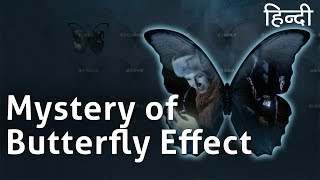 यह वीडियो आपकी ज़िन्दगी बदल देगी | The Butterfly Effect in Hindi + Giveaway Winner