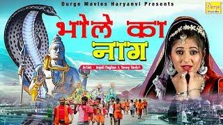 4 68MB) Tu Naag Dekh Ke Dar Jagi Song Download Mp3 – TERATAS COM