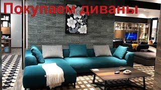 видео фурнитура для мягкой мебели оптом