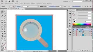 Adobe Illutrator для начинающих. Урок 3. Опорные точки и путь.