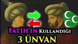 Fatih Sultan Mehmet Han ve ÜÇ BÜYÜK UNVANI !!