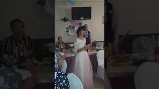 Свадьба  в конышевке