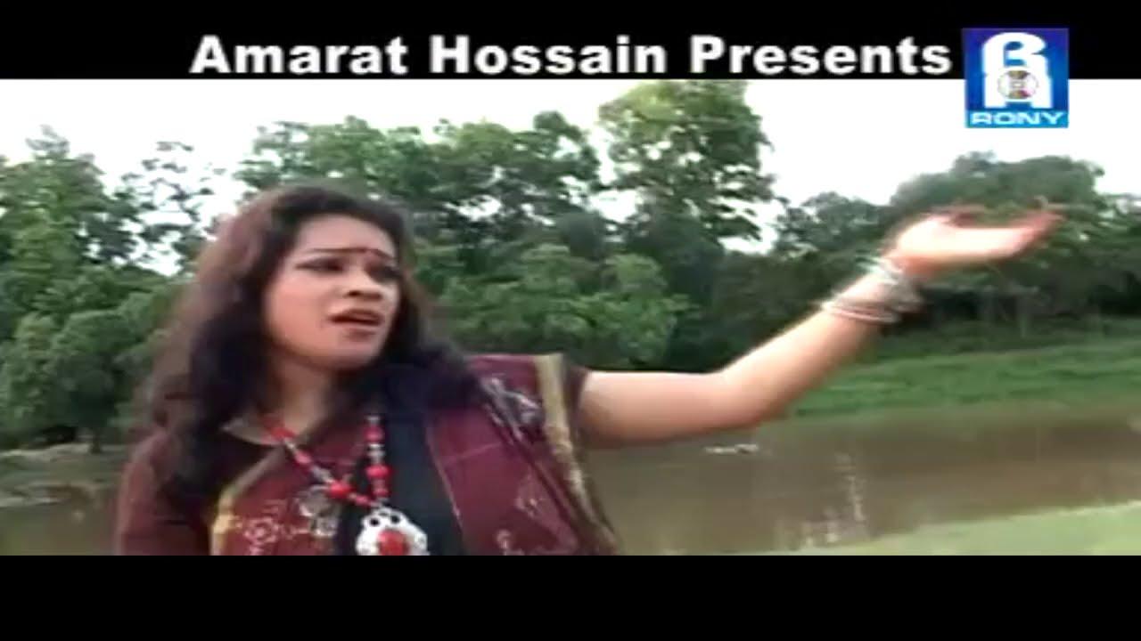 নদীতে না যাইওরে বন্ধু | Miss Liton | Nodhite Na Jaiyore Bondhu | Bondhur Jala | Rony Audio |Old Song