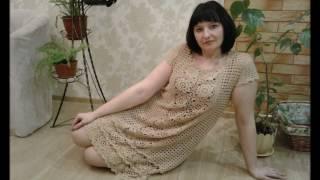 Платье крючком. Часть 13. Фотоальбом (Платье №4 из опроса )