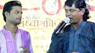 Mara Prabhuni Badhai || Prabhu Lal & Santosh Agar || Live Jain Song HD