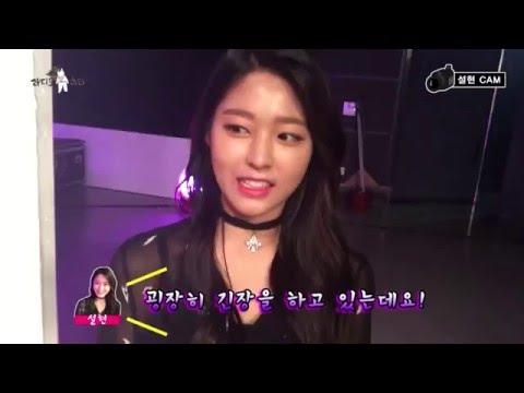[Star Self Camera] 심쿵한 그녀♥ 라스 일일리포터 설현이 떴다!