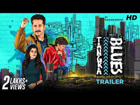 Tangra Blues | Official Trailer | Parambrata | Madhumita | Supriyo Sen | Releasing 15th April | SVF