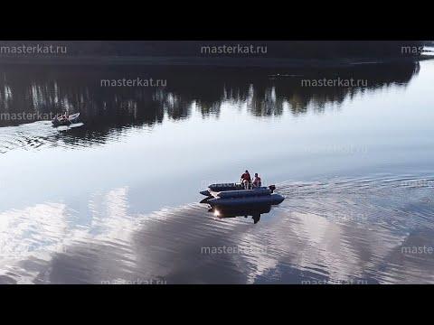 Надувной катамаран из ПВХ Мастеркат ЛК47 с жесткой палубой под мотор