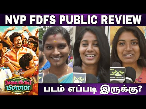 namma-veetu-pillai-fdfs-public-review,-sivakarthikeyan,-aisearya-rajesh,-pandiyarajan