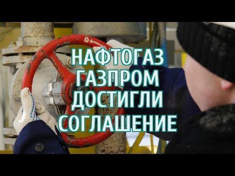 🔴 Стали известны итоги переговоров по газу между Россией и Украиной