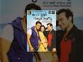Download Sadi Gali Aaya Karo  Full Movie  2013 MP3 song and Music Video