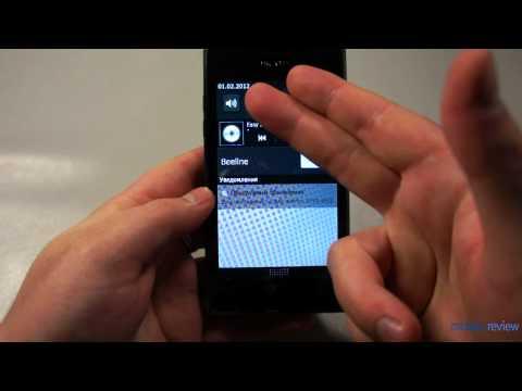 Обзор Prada 3.0 от LG (P940)