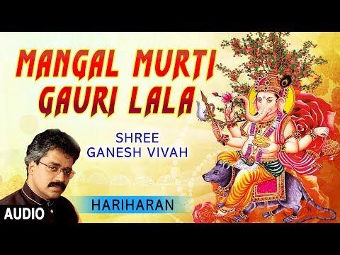 Mangal Murti Gauri Lala I Ganesh Bhajan I HARIHARAN I Full Audio Song I T-Series Bhakti Sagar