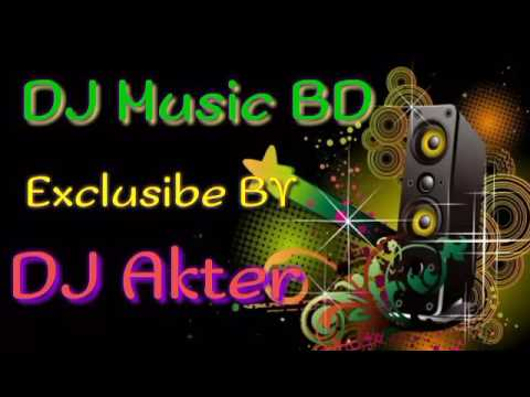bangla new dj song 2017 | RuP CuMari O PreM CuMari 28 DuTch DaNce Mix [DJ AkTer]
