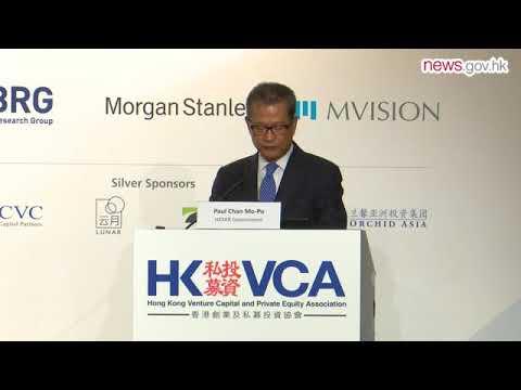 HK promotes diversified economy (17.1.2018)