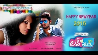love Attack latest telugu short film 2015