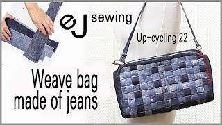 up cycling22/청바지로 만든 수제가방/a bag made of jeans/바구니 가방/짜임 가방/clutch  bag DIY /Make a bag