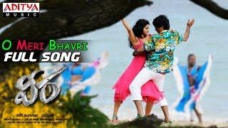 Veera Telugu Movie || O Meri Bhavri Full Song || Ravi Teja, Kajal Agarwal, Tapasee