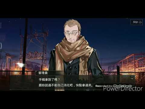 魔女兵器(全劇情)EX.14原來是交換身體~