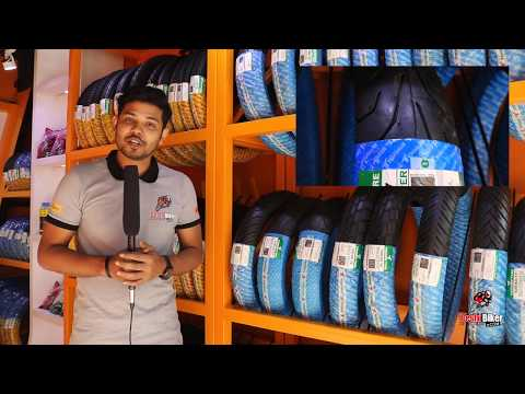 Tourino Tyres - 1st Tubeless Tyre Manufacturer In Bangladesh (Official Showroom Visit)