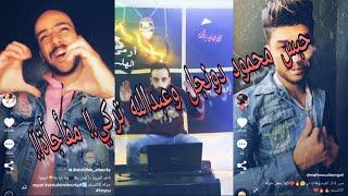حبس محمود دونجل وعبدالله تركي!!! مفأجأة من ألعيار التقيل!!!  #قرصأن _مصر