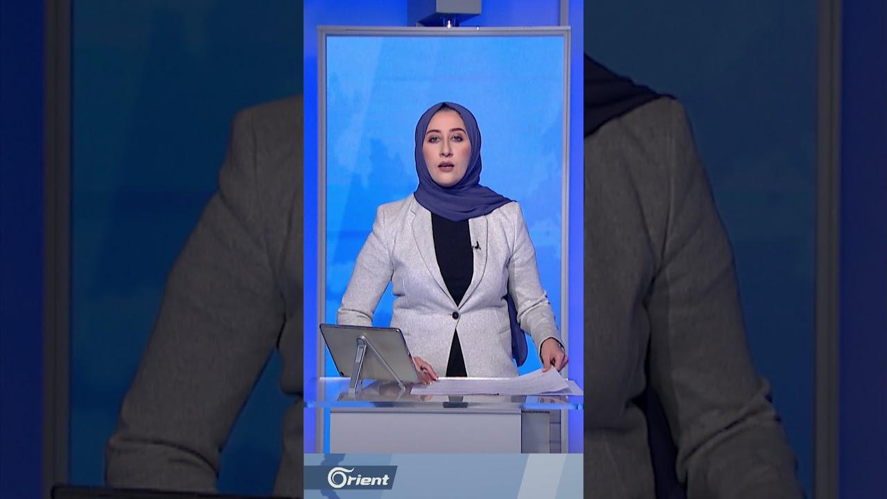 الأمم المتحدة تدرج ميليشيا أسد على اللائحة السوداء، وفضيحة مدوية بانتخابات الرئاسة الإيرانية  - نشر قبل 16 ساعة