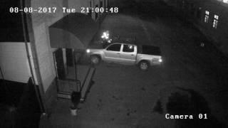 Поджог машины депутата Белогорска
