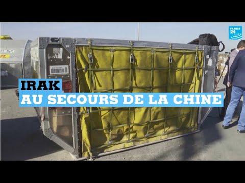 Coronavirus: l'Irak vient en aide à la Chine