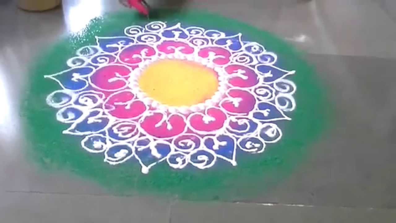 Diwali special Sanskar bharti rangoli navratri special rangoli - YouTube for Sanskar Bharati Rangoli Designs Blog  45jwn