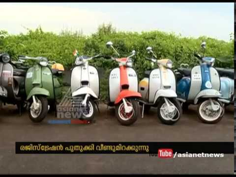 Vintage Scooter Rally at Kannur | Old Lamby, Vespa scooters are the main  attraction