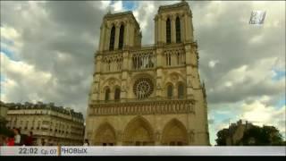 Париж орталығында газ баллондары тиелген күдікті көлік табылды