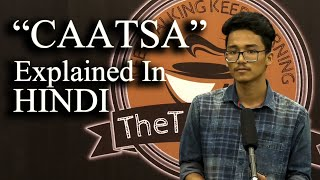 क्या है कैट्सा? CAATSA, an American law against Iran, Russia and North Korea | AMAN