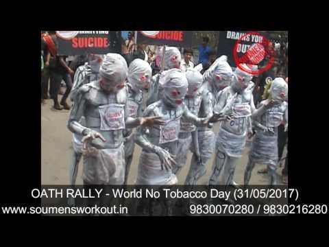 Soumen's Workout   anti tobacco campaign ideas   World No Tobacco Day   Kolkata Events