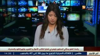 الرئيس بوتفليقة يصدر إجراءات عفو و تخفيض عقوبات بمناسبة عيد الإستقلال