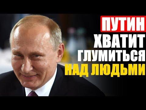 Ни одно правительство так не глумилось над людьми или пенсионная реформа в России!