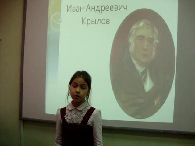 Изображение предпросмотра прочтения – АнастасияСмирнова читает произведение «Кукушка и Петух» И.А.Крылова