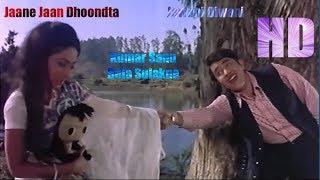 Jaane Jaan Dhoondta   Kumar Sanu   Jawani Diwani   Tribute To Kishore Kumar   Randhir Kapoor