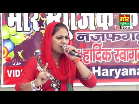 deepa chaudhary  hum chatri rajput jaat, BilluHatt 9416595566