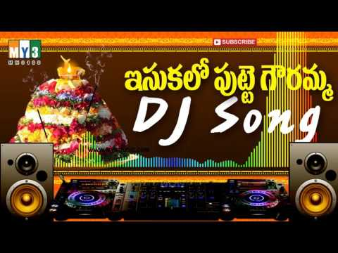 Yisukalo Putte Gouramma - Bathukamma DJ Songs - Bathukamma DJ Songs 2016