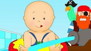 Caillou en Français | Caillou et le Parc Aquatique | dessin animé | dessin animé pour bébé