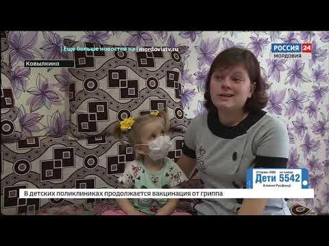 Четырехлетняя Лиля Купряшкина из Ковылкина нуждается в лекарстве, чтобы противостоять иммунодефициту