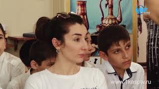 День славянской письменности отметили в центре традиционной культуры народов России в г Каспийск