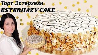 Торт Эстерхази - вкусный миндальный торт / Esterhazy cake ♡ English subtitles