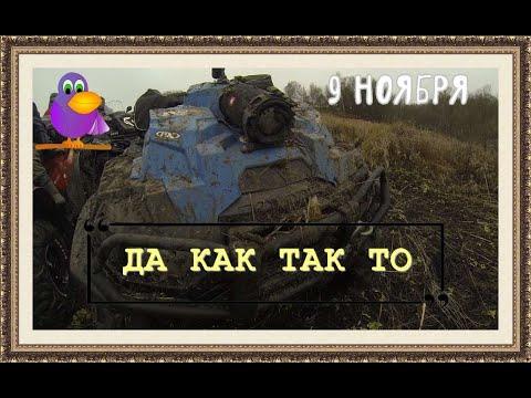 OFF ROAD КАШИРА