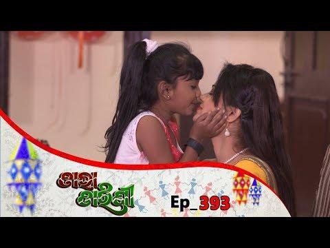 Tara Tarini   Full Ep 393   6th Feb 2019   Odia Serial - TarangTV