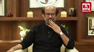 சூப்பர்ஸ்டார் வெளியிட்ட வீடியோ பதிவு |வைரலாகிறது | ஒத்த செருப்பு Audio Release | C5D