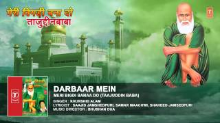 """Darbar Mein Tajuddin Piya"" Qawwali Full Audio 