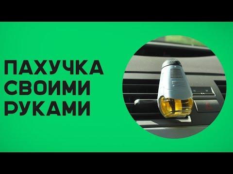 Эфирное масло ванили: применение, свойства