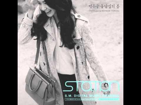 [HQ] [AUDIO] SNSD (소녀시대) Yoona (윤아) Feat. 10cm (십센치) - 덕수궁 돌담길의 봄 (Deoksugung Stonewall Walkway)