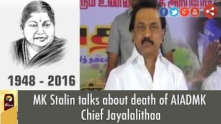 EXCLUSIVE: M. K. Stalin Expresses grief over Jayalalithaa